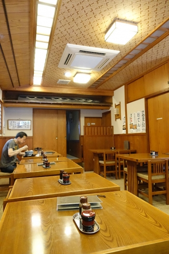 Fukusyoa_ins02