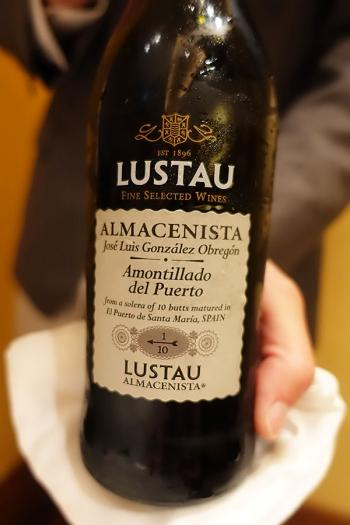 Lustau_01