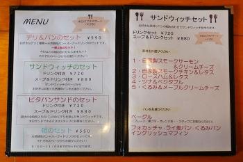 Oo_menu01