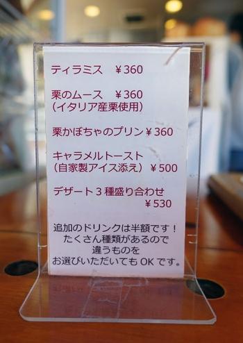 Oo_menu05