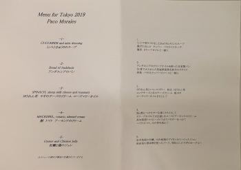 Pm_menu01