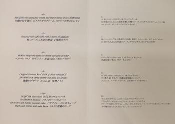 Pm_menu02