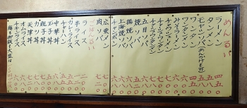 Sango_menu1