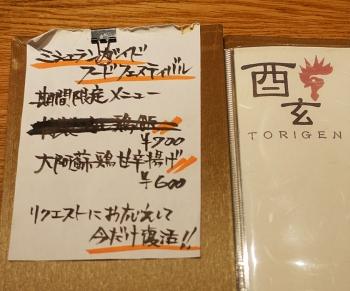 Tg_menu00