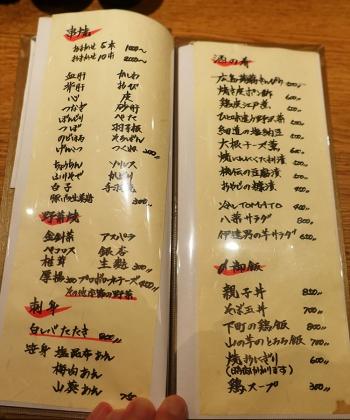 Tg_menu01