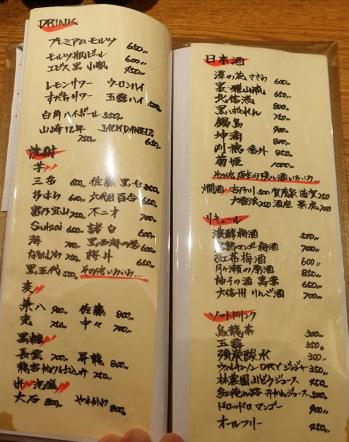 Tg_menu02