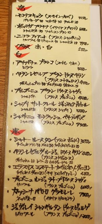 Tg_menu03