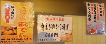 Yuki_menu02