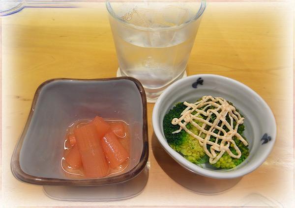Sa_otoshi