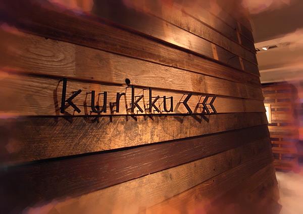Kk_nk2