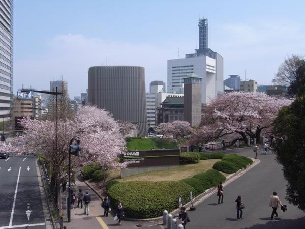 Kitanomaru