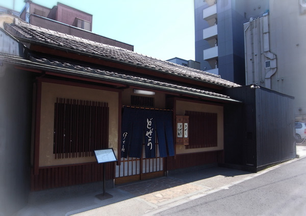 Iseki_gk