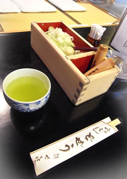 Iseki_nk1_2