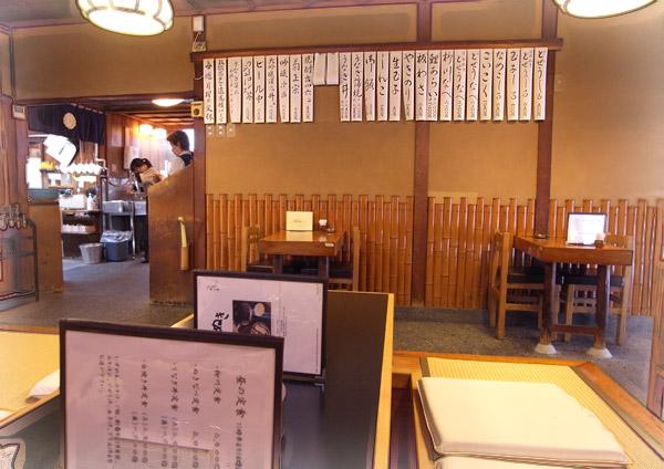 Iseki_nk2