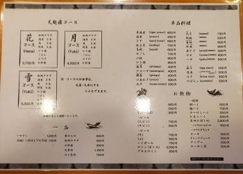 10yb_menu01