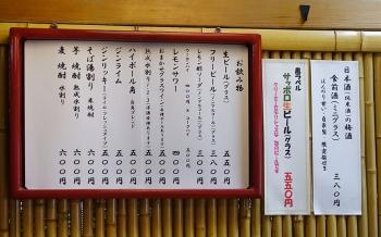1mishin_menu10