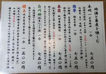 1mishin_menus