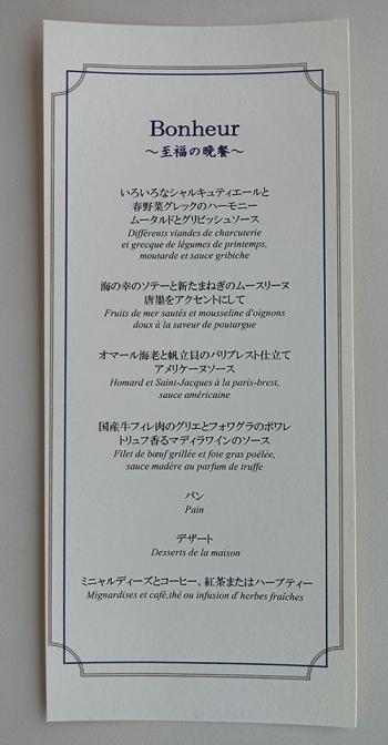 Abient_menu01
