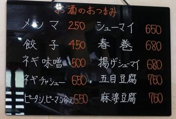 Bunka_menu02