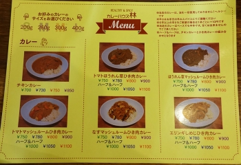 Chhysi_menu01
