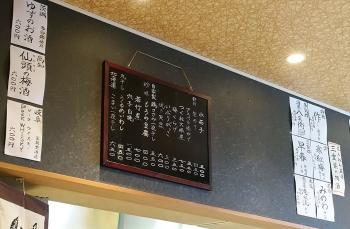 Chinnen_menu03
