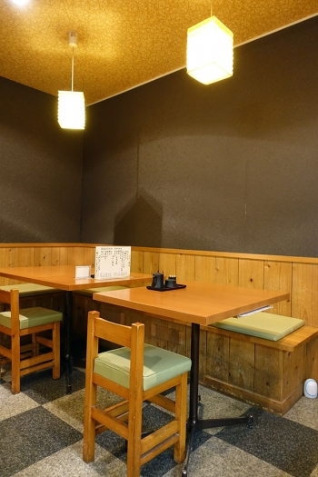 Chinnen_table01