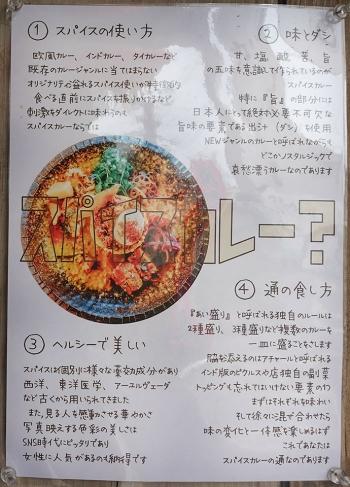Curehe_guide01