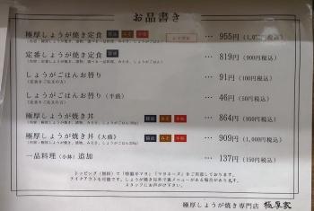 Gkatu_menu01