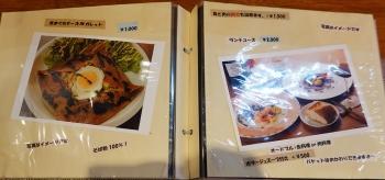 Image_menu03