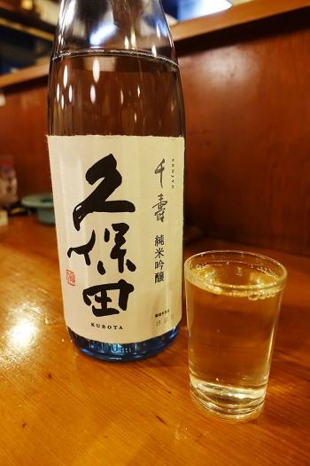 Inaho_kubota01