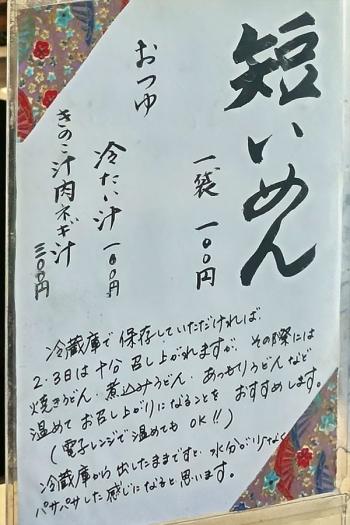 Inkpu_kouri01