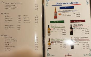 Katori_drinkm01