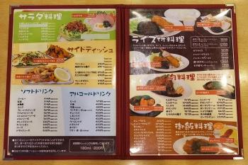 Kcnlucky_menu01