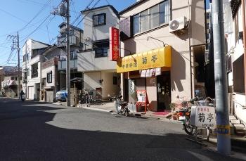 Kikutei_outs01
