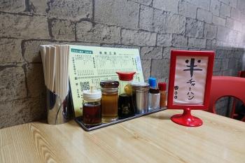 Kikutei_table01