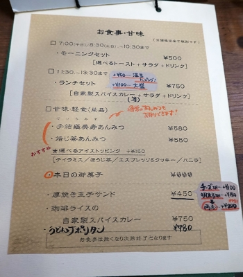 Kirincf_menu04