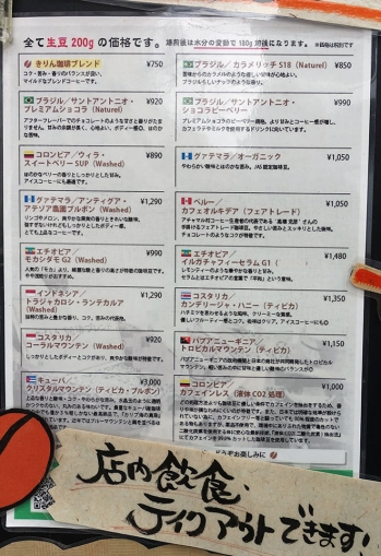 Kirincf_menu06