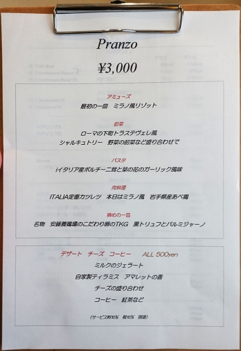 Kobys_menu01