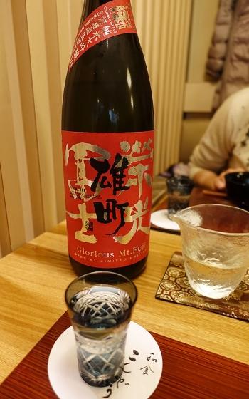 Kondo_mtfuji01
