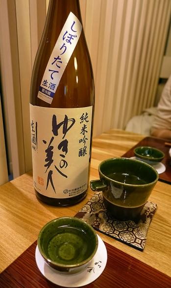 Kondo_yukinobj01