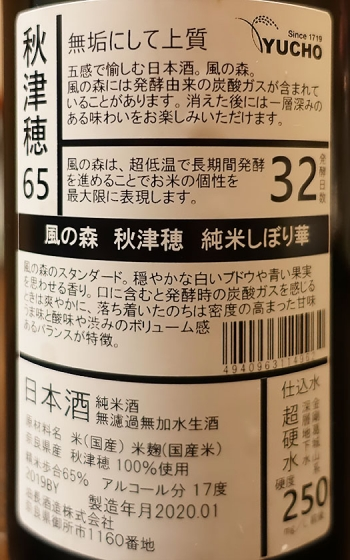 Kuniyoshi_kazenmr02