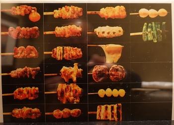 Kuniyoshi_menu07