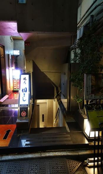 Kuniyoshi_outs01