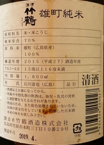 Kuniyoshi_tktsur01u