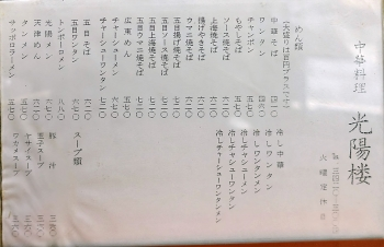 Kyr_menu01