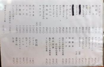 Kyr_menu02