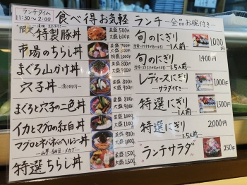 Mikura_lunchm01