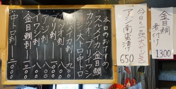 Mikura_lunchm03
