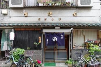 Musashiya_outs02