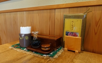 Musashiya_table01